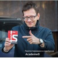 "Присадка к бензину Супротек Апрохим ""SGA (СГА)"" (50 мл * 2)"